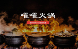 BP范文 | 嚯嚯小火鍋餐飲行業創計劃書范文(附下載)