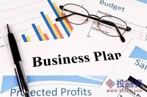 商業計劃書不會寫,還創什么業?(下)--商業計劃書系列篇