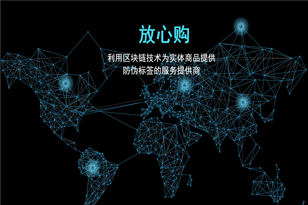 區塊鏈應用項目商業計劃書范文