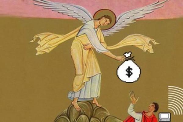如何區分天使投資、風險投資、私募股權投資?