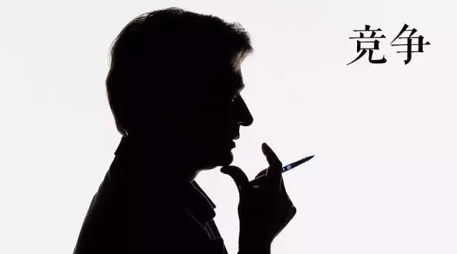 商業計劃書不會寫,還創什么業?(上)--商業計劃書系列篇