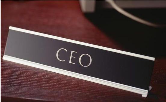 如何當好一家公司的CEO