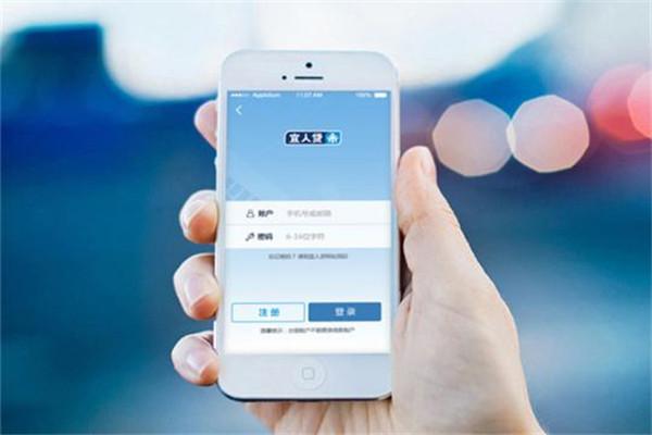 互聯網金融商業計劃書怎么寫?宜人貸IPO路演PPT給了正確示