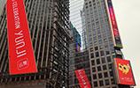 云集赴美IPO,會員、社交、精選成電商新趨勢